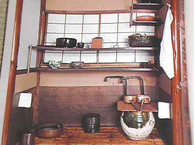 OMOTESENKE Japanese Tea Ceremony CHADO Textbook 12 MIZUYA Preparation Room Works