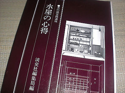 CHADO Japanese Tea Ceremony Chanoyu Self Study Book MIZUYA Preparatory Practice