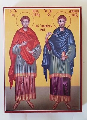 Saints Cosmas and Damian, orthodox icon, Size 6, 12/16 x 9, 4/16 inches