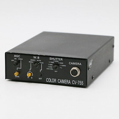 JAI CV-755 Color Camera Controller