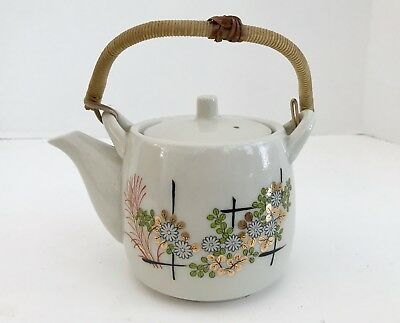 Vintage Japanese Floral 2 Cup Teapot with Wicker Handle