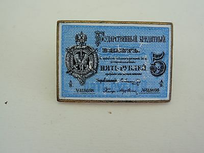 Russia Imperial Medal. Vf+ 1