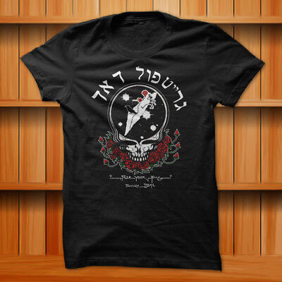 Grateful Dead from Israel Hebrew Steal Your Face T-Shirt Black S-XL Size