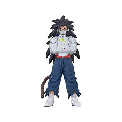 Dragon Ball Heroes Gashapon Skills 03 Cumber New Figure Bandai