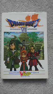 Dragon Quest VII Strategy Guide - Sony PlayStation - Japanese