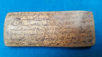 OLD PIECE PALM TREE WRITTEN ARABIC ISLAMIC MEDIEVAL? TO CLASIFY 121x49mm / 22,2g