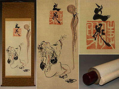 HANGING SCROLL ORIGINAL JAPANESE PAINTING JAPAN OLD Octopus PICTURE Beauty 194i