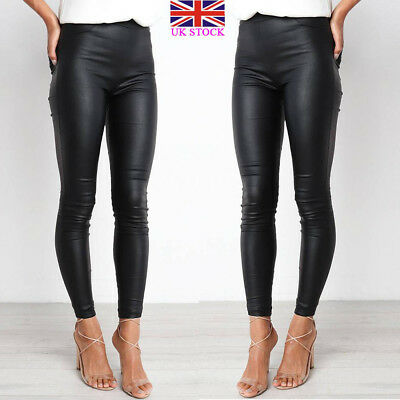Womens PVC Leather High Waist Trousers Wet Look Stretch Leggings Trousers Pants
