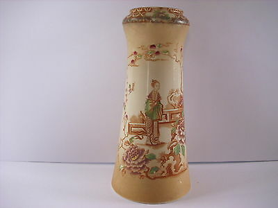 Vintage Hancock & Sons Stoke On Trent Coronaware Chimney Vase