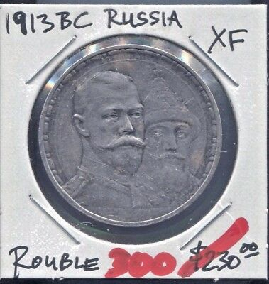 Russia - Historical 300Th Anniversary Romanov Dynasty Silver Rouble 1913 Bc Y#70