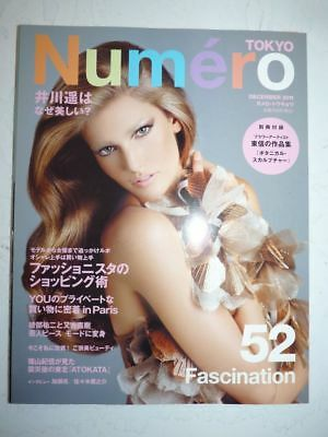 Magazine mode fashion NUMERO TOKYO with missing pages #52 december 2011