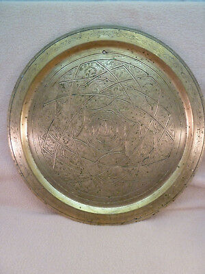 Middle Eastern Brass Tray Etched Designs 12 pt Mandala Vintage Islamic Arabic 13