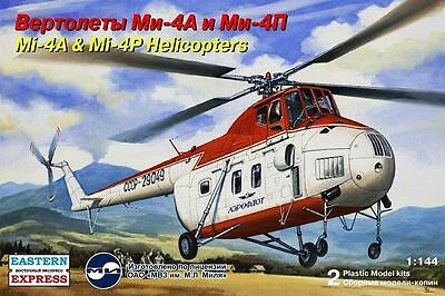 1:144 Eastern Express #14511 - Soviet Civil Helicopters Mi-4A & Mi-4P (2 in box)