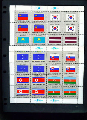 1998 Set of 2 UN Sheets = New York Office = Flag Issues