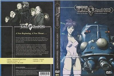 Ghost In The Shell: Stand Alone Complex: 2nd Gig Complete Collection (DVD,2007)