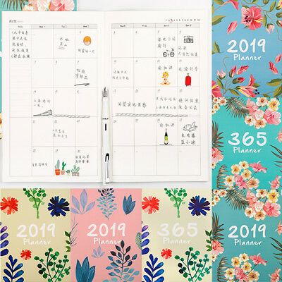 AU Floral A4 2019 Planner Diary Weekly Monthly Notebook Office School Supply