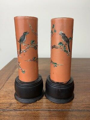 Pair Of Antique Chinese Famille Rose Vase