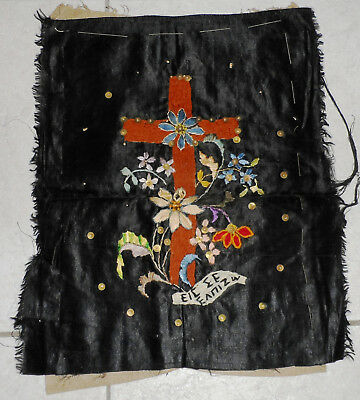 Antique Greek Orthodox Christian Embroidery Cross Hand Made Real Silk