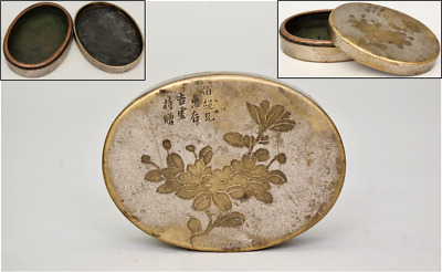 Chinese Silver Ink Stone (硯臺) Box Calligraphy (A Brothers Gift), Qing dynasty
