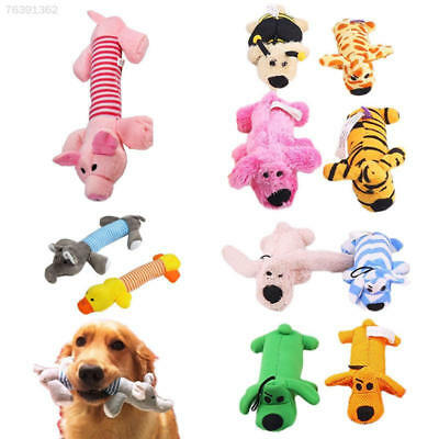 D4A5 Pet Dog Puppy Stuffed Squeaking Plush Animal Honking Chew Squeaker Toy Funn