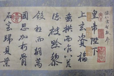 "Very Rare Long Old Chinese Handwriting Scroll Calligraphy ""HuaiRen"" Marks"