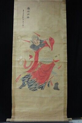 """Large Old Chinese Scroll Hand Painting """"ZhongKui"""" Marked """"ShuLiuPeng"""""""