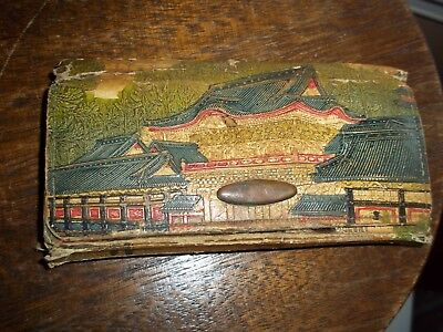 Antique Vintage Asian Chinese Japan Textured Leather Wallet Purse Money Colorful