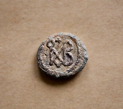 BYZANTINE LEAD SEAL/ BLEISIEGEL OF THE OFFICER BRACHAMIUS  (7th cent.).
