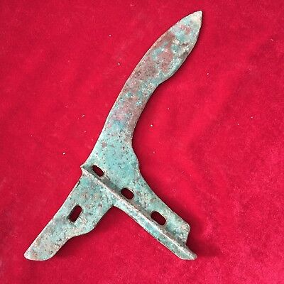 antique   The ancient Chinese bronze head multiplier dagger.