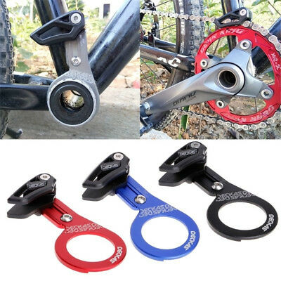 Contrast Black Dog Fang Bike Chain Drop Guide Chain Catcher /& Frame Protector