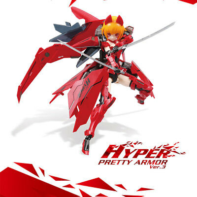 PRETTY ARMOR MS Frame Arms GIRL HYPER ver 3 Gigantic Rapid Raider PA 003 Red