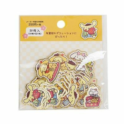 Sanrio Pom Pom Purin New Years Series Gold Foil Stickers 174823