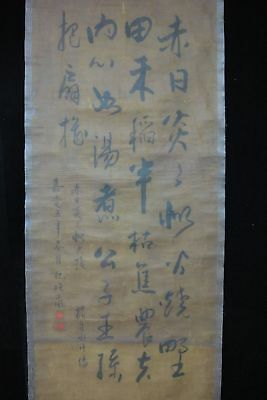 "Very Large Old Chinese Scroll Handwriting Calligraphy Marked ""JiXiaoLan"""