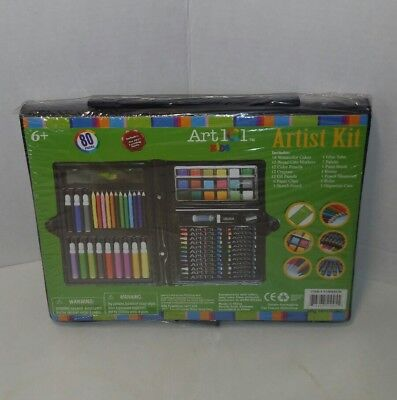 80-Piece Deluxe Art Set Drawing & painting w/ Case & Accessories Christmas Gift