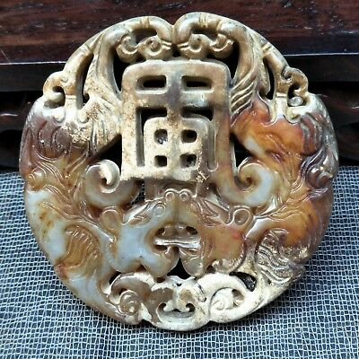 Chinese collectibles,Jade hand-carved, Dragon phoenix card  statueA3147