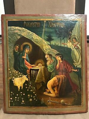"Antique 19c Russian Orthodox Hand Painted Wood Icon "" Nativity"" RAR!!!"