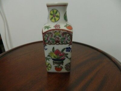 Small Chines porcelain Bottle