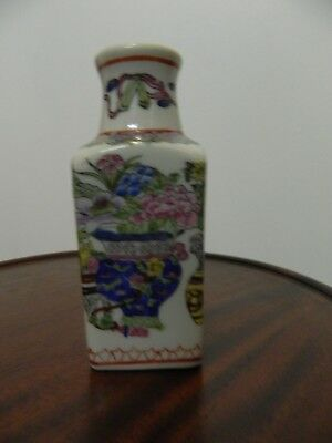 Small Chinese Porceline Bottle