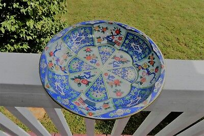 """Floral Bowl 10"""" Round Multicolored Daher Decorated Ware England 1971"""