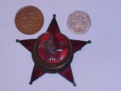 Ww1 Ottoman Turkish Bravery Star Turkey Imperial German Maker Officers Version