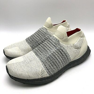 a5a21987a Adidas UltraBoost Laceless Men s Running Shoes Clear Brown White Carbon  CM8263