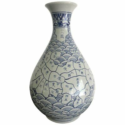 Antique Japanese Arita Blue and White Map Vase