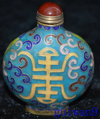 Collectable Chinese Tibet Filigree Cloisonne Carve SHOU Ancient Old Snuff Bottle