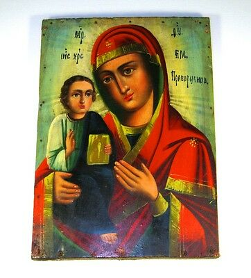 RUSSIAN ICON ANTIQUE ORIGINAL 19th XIX CENTURY ORTHODOX PAINTING OLD RARE