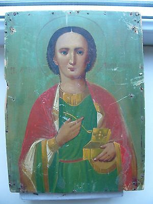 "Antique 19c Russian Orthodox Hand Painted Wood Icon""Saint Pantaleon"""