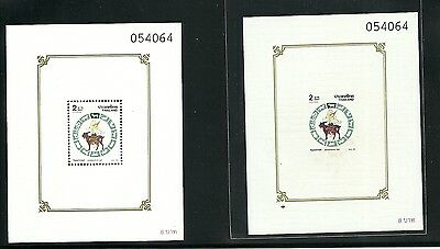 Thailand  1991 MNH 2 sheets perf. and imperf. Songkran Day (Goat)