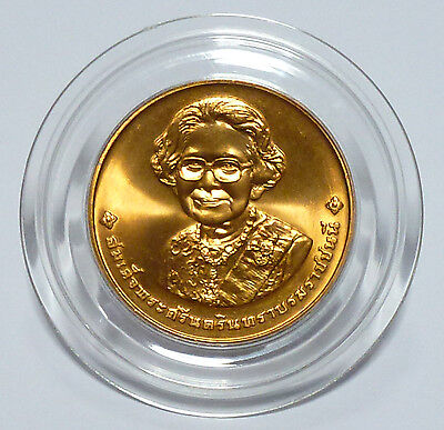Thailand 2000 100th Birthday King/'s Mother 20 Bath Copper-Nickel Coin UNC