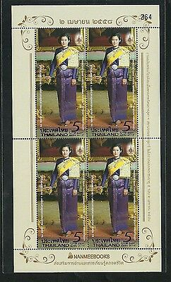 Thailand 2015 MNH  Sheet of 4 60th Birthday Princess Maha Chakri Sirindhorn(13)