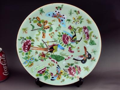 Marked! 26CM Chinese XianFeng 1851-61 Antique Porcelain Famille Rose Plate