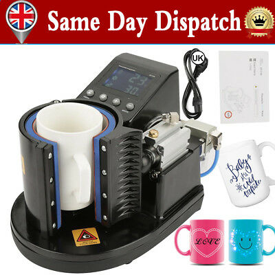 LCD Control Panel Sublimation Heat Press Machine Cup Latte Transfer Print ST-110
